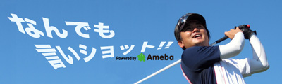 Ame_banner